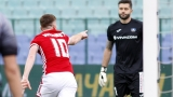 ЦСКА и Левски ще мерят сили за Купата на България в един ден