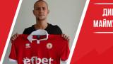 Димитър Маймунков: Това е пътят, който трябва да извърви всеки клуб, срещнал съдбата на ЦСКА