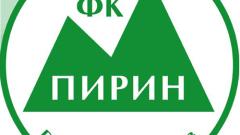 Пирин (Гоце Делчев) остана четвърти на турнир в Македония