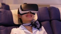 Виртуален полет до Париж