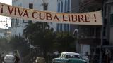 Русия отваря своя стара база в Куба за шпионаж на САЩ