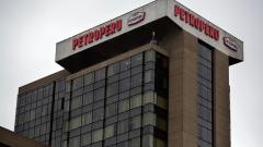 Перу се бори с нефтен разлив