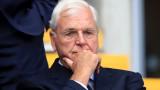 Президентът на Арсенал се оттегли