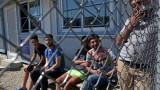 Край Солун строят нов голям лагер за мигранти, рекорден брой влизат от Турция