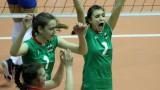 Волeйболистките до 17 години на полуфинал на Евро 2018