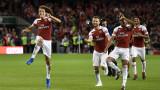 Арсенал победи Челси с 6:5 след изпълнение на дузпи