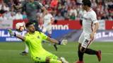 Севиля разгроми Реал Сосиедад с 5:2