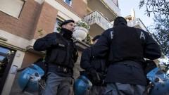 Бомба рани четирима души в Торино