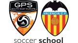 Треньори от Валенсия в търсене на млади български таланти