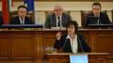С падането на ГЕРБ не пада България, настъпи Корнелия Нинова управляващите
