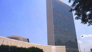 ООН разследва сблъсъците в Косовска Митровица