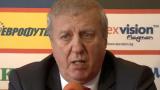 Томов като левскарите: Няма проблеми с НАП, дълговете са признати
