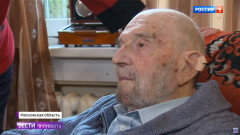Русия погреба с военни почести известния двоен агент Джордж Блейк