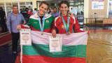 Три медала от четири финала за националките ни в неолимпийската борба!