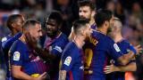 Барселона победи Севиля с 2:1