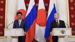 Искаме мирен договор с Япония, обяви Путин след 3-часови преговори с Абе