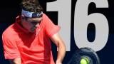 Тейлър Фриц: Геймърът тенисист