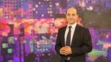 Шоу показва най-смешните видеа в мрежата