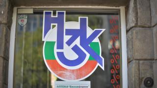 """Проверката откри нарушения в столичната болница """"Св. Екатерина"""""""