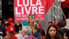 Хиляди посрещнаха Лула да Силва на свобода
