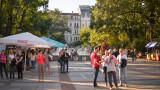 Всеки пети млад човек в България нито работи, нито учи