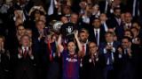 Кралска купа №30 за Барселона, Меси и компания попиляха Севиля