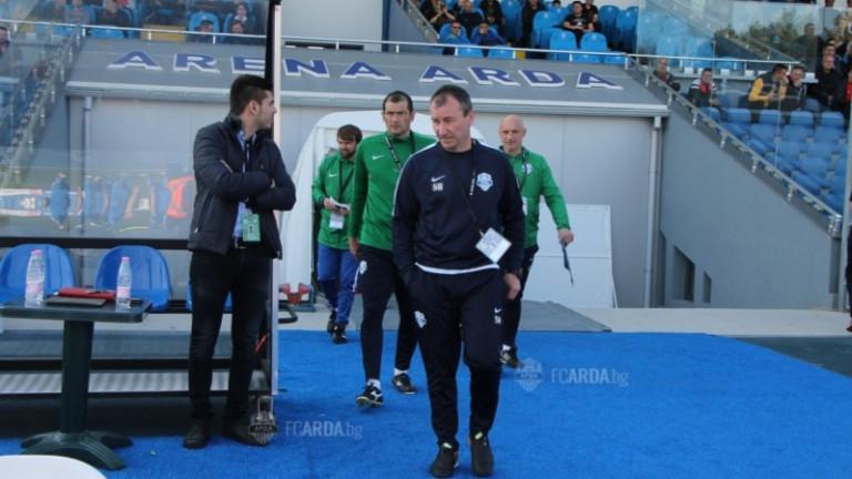 Стамен Белчев отпадна като вариант за треньор на ЦСКА