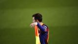 Испански журналист: Меси остава в Барселона, не си измисляйте повече истории