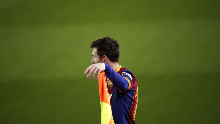 Сензация: Лео Меси напуска Барселона!