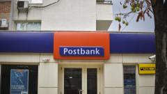 """БНБ разреши на """"Пощенска банка"""" да погълне """"Банка Пиреос България"""""""
