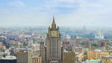 Москва и Вашингтон почти не комуникират, Русия недоволства от Холандия