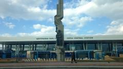 130 години Централна гара София