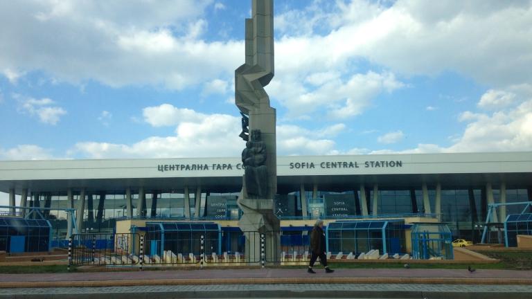 Хванаха 29 бежанци на Централна гара в София
