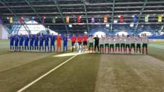 България U17 допусна загуба от Словакия и остана на второто място в групата