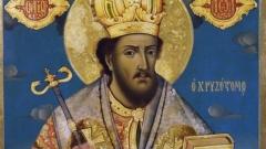 Днес почитаме велик християнин