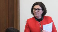 Дават 480 хил. евро за ГКПП Рудозем-Ксанти