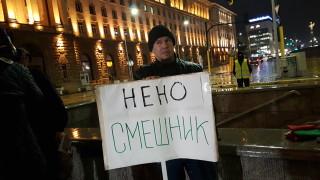50 еколози от WWF искат оставката на Нено Димов под прозорците на МС