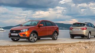 """""""Lada - Нови хоризонти"""" е официалният слоган на руските автомобили"""