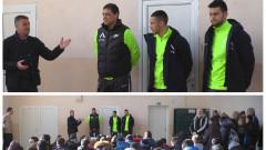 Звездите на Левски зарадваха децата от Спортното училище в град Сандански