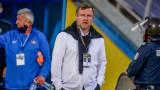 Павел Върба: Мачът беше с изравнени сили