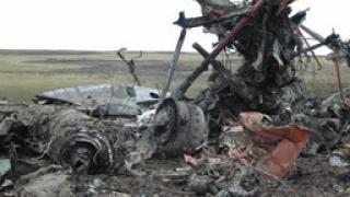 Военен самолет се разби в Индонезия