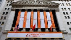 Приходите на Alibaba скочиха с 32%