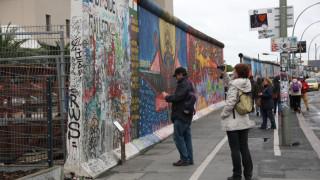 46% от българите винят държавата за проблемите си