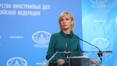 """Захарова обвини """"Туитър"""" в лицемерие"""