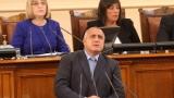 Борисов прати писмо до Брюксел, че искаме газовия хъб при Варна