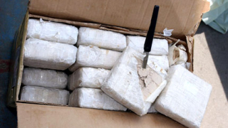 Сърбин се опита да пренесе 5кг. хероин през България