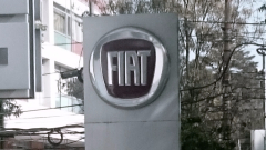 САЩ обвиниха Fiat Chrysler в мaнипyлиpaнe нa coфтyepa зa вpeдни eмиcии