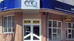 Централна Кооперативна Банка стартира програмата за лоялност CCB Club