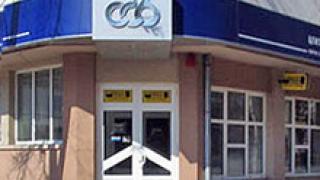 Българската ЦКБ купува Македонската Пощенска банка