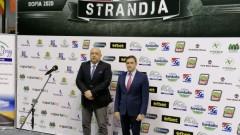 """Президентът на АИБА ще открие 72-ото издание на купа """"Странджа"""""""